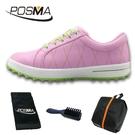 高爾夫球鞋 女款運動休閒鞋 無釘鞋 透氣防水 GSH033PNK