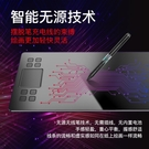 繪客T50數位板手繪板電腦繪畫板手寫板寫...