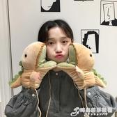 少女心冬季保暖卡通掛脖手套學生可愛鱷魚手套女加厚毛絨全指手套 時尚