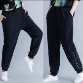 韓版休閒褲長褲寬鬆簡約寬鬆舒適純棉毛圈衛衣繡花字母百搭長褲N818-1000