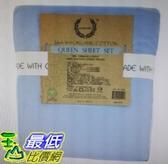 [COSCO代購] W119068 Laurealcrest 雙人有機棉平單床包6件式