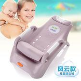 洗頭椅 兒童洗頭椅寶寶洗頭床小孩洗頭躺椅LJ9500『黑色妹妹』