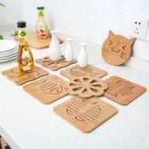 木質卡通隔熱墊餐桌墊防滑鍋墊茶杯墊碗墊