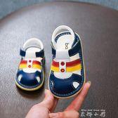 春夏季小寶寶鞋嬰兒防滑軟底學步鞋包頭涼鞋0-1-3歲2男童兒童鞋女  米娜小鋪