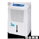 除濕機 濕騰ST-825C 家用低音抽濕機地下室臥室客廳衛生間吸濕器CY 自由角落