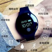 潮流新概念智慧手錶電子表男女學生運動多功能計步韓版簡約觸屏表