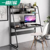 一棵檸檬電腦桌臺式家用書桌書架組合簡易簡約學生寫字桌子辦公桌    YYP 走心小賣場
