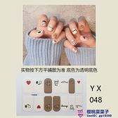 指甲貼片美甲帖穿戴美甲貼片假指甲可拆卸甲片成品摘戴指甲貼套裝【櫻桃菜菜子】