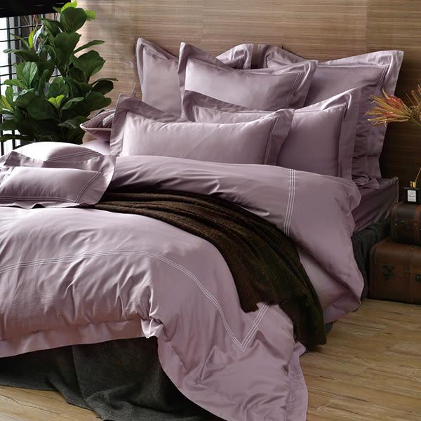 義大利La Belle《典雅風範》雙人長絨細棉刺繡被套床包組-甜藕粉