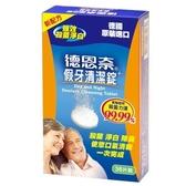 德恩奈顯示型假牙清潔錠36片【康是美】