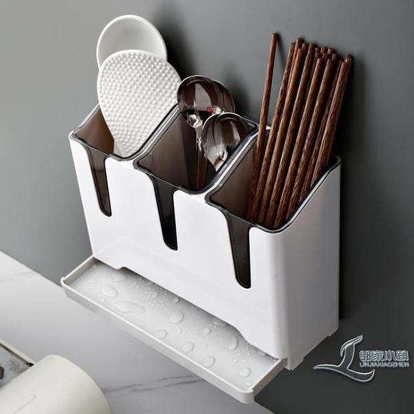 筷子簍置物架托壁掛式家用筷筒筷籠多功能廚房放勺子餐具的收納盒【邻家小鎮】
