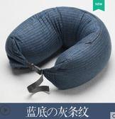 充氣枕頭無印U型枕頭趴睡枕旅行飛機枕護頸枕旅游按壓充氣枕午睡頸枕靠枕 貝兒鞋櫃