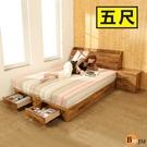 臥室組《百嘉美》拼接木紋系列雙人5尺二抽房間組2件組/床頭箱+二抽床底 BE015-5