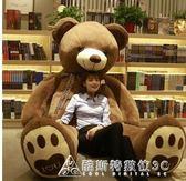 抱抱熊公仔2米熊貓可愛娃娃毛絨玩具1.6大熊送女友睡覺抱女孩 酷斯特數位3c igo