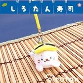 [熊熊eshop]日本 Sirotan 玉子燒握壽司吊飾