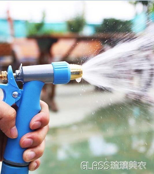 洗車水搶高壓水槍澆花汽車噴水槍頭刷車工具水管軟管家用igo 琉璃美衣