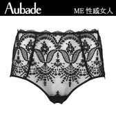 Aubade-性感女人S-L奢華蕾絲高腰褲(黑)ME