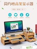 熒幕架 筆電顯示器增高架抽屜辦公室臺式桌面鍵盤收納盒帶鎖置物架子【快速出貨】