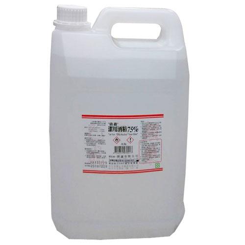 【奇奇文具】唐鑫 75度 1加侖 塑膠瓶 酒精