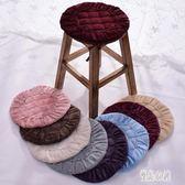 坐墊 椅墊圓形凳子墊子坐墊圓形餐椅子坐墊圓凳子套罩防滑毛絨 nm13122【優品良鋪】