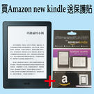 【平板閱讀器】New Kindle 最新...