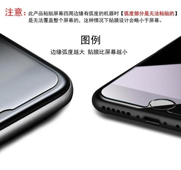 Imak Xiaomi Black Shark 4 Pro 熒幕保護貼 非滿版 鋼化玻璃 黑鯊4 保護膜 熒幕貼膜 高清