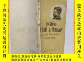 二手書博民逛書店英文書罕見socialism-a faith in humanity 社會主義——對人性的信仰Y16354 請