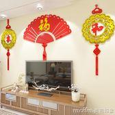 小中國風房間客廳沙發電視背景墻面新年裝飾3d立體亞克力墻貼畫貼紙qm 美芭
