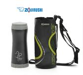 日本品牌水壺袋水瓶袋包保溫瓶包袋加長型24cm高-黑色