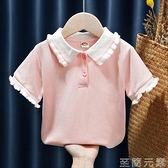 女童裝寶寶嬰幼兒童韓版短袖POLO領休閒T恤上衣品牌夏裝新款 至簡元素