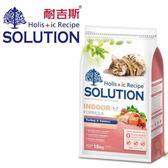 【耐吉斯】成貓 居家/纖體配方 7.5kg(A052J07)