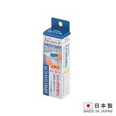 SUPER CLEAN SOPE 日本製 衣領專用去污棒 LI-C727