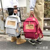 帆布包 帆布韓版雙肩包男背包電腦包學院風書包大容量旅行包 nm9394【VIKI菈菈】