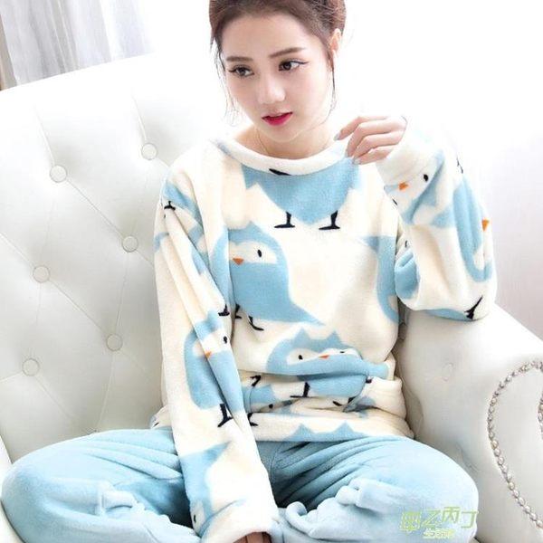 睡衣 正韓秋冬睡衣女法蘭絨清新可愛學生長袖珊瑚絨加厚家居服套裝大尺碼