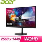 【南紡購物中心】ACER 宏碁 Nitro XF272U P 27型 HDR電競螢幕