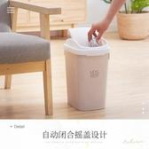 分類垃圾桶家用衛生間廚房客廳臥室廁所有蓋帶蓋創意大小號拉圾筒LX 聖誕交換禮物