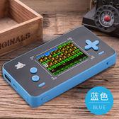 遊戲機 霸王小子便攜充電寶PSP掌機gamespower個性創意蘋果行動電源【全館免運】