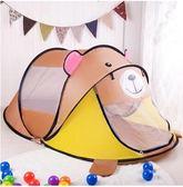 小帳篷兒童帳篷游戲玩具屋室內超大公主寶寶海洋球池戶外igo 夏洛特