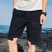 短褲男韓版潮流新款個性五分褲中褲牛仔休閒褲5分青少年褲子 探索先鋒