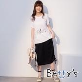 betty's貝蒂思 側邊抽繩鬆緊中長裙(黑色)