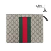【巴黎站二手名牌專賣店】*現貨*GUCCI 真品*475316 紅綠織帶經典雙G PVC手拿包