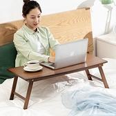 木馬人折疊床上小書桌子筆記本電腦懶人宿舍學生家用臥室寫字簡約 快速出貨
