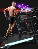 跑步機 比納A6跑步機家用款小型男女電動超靜音多功能室內折疊健身房 莎拉嘿呦