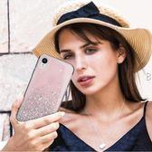【唐吉】SwitchEasy Starfield iPhone XR 閃耀流沙防摔保護套