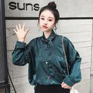 女裝社會秋裝2018新款韓版長袖chic早秋上衣寬鬆襯衫外套 喵小姐