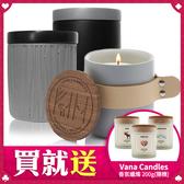 【買就送贈品】Vana Candles 都市叢林水泥蠟燭 140g【BG Shop】3款可選