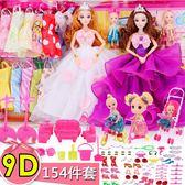 芭比娃娃套裝女孩公主大禮盒別墅城堡換裝婚紗超大洋娃娃兒童玩具xw