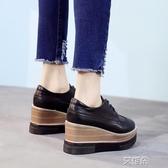 布洛克鞋休閒鞋韓版真皮鬆糕鞋女厚底布洛克女鞋ins網紅坡跟單鞋   艾維朵