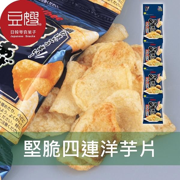 【豆嫂】日本零食 Calbee 堅脆洋芋片(四連)(原味/黑胡椒)
