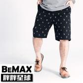 【胖胖星球】中大尺碼‧滿版飛碟印花休閒短褲 38-48腰‧加大【97008】